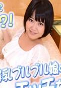 Gachinco – gachi780 – Yuki