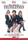 der_club_der_teufelinnen_front_cover.jpg