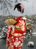 http://img248.imagevenue.com/loc377/th_21577_kimono_red_2538537370_122_377lo.jpg