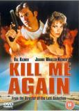 kill_me_again_front_cover.jpg
