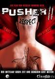 pusher_2_respect_front_cover.jpg