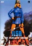 ilsa_die_tigerin_front_cover.jpg